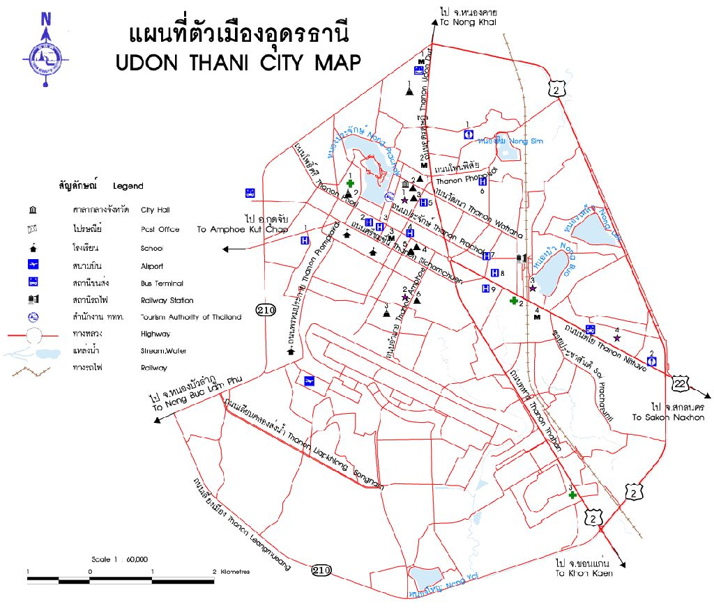 Udon Thani is a province changwat UDON A2Z INFORMATION