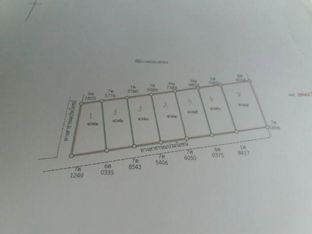 7.5 rai plots for sale