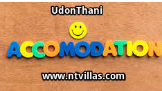 udonthani accommodation 66