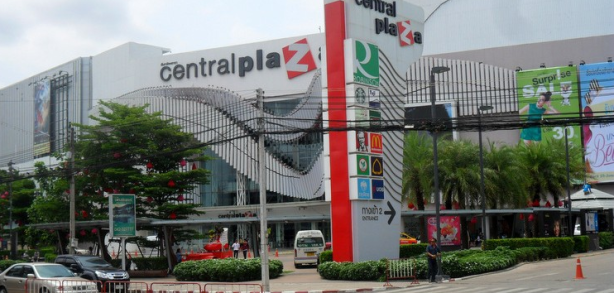 central plaza Udon 2