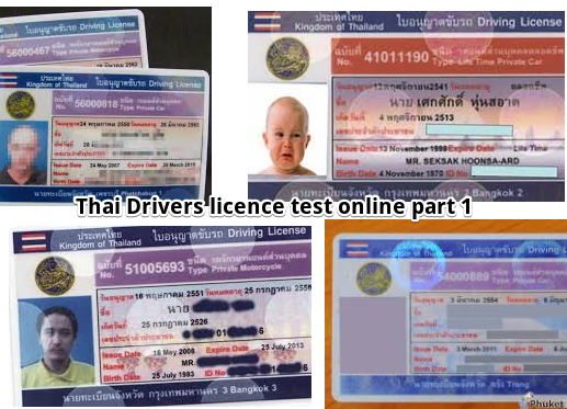 Thailand Driving License Online Test part1 – UDON A2Z