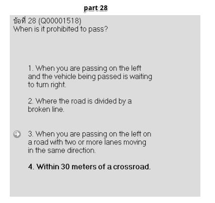 part28