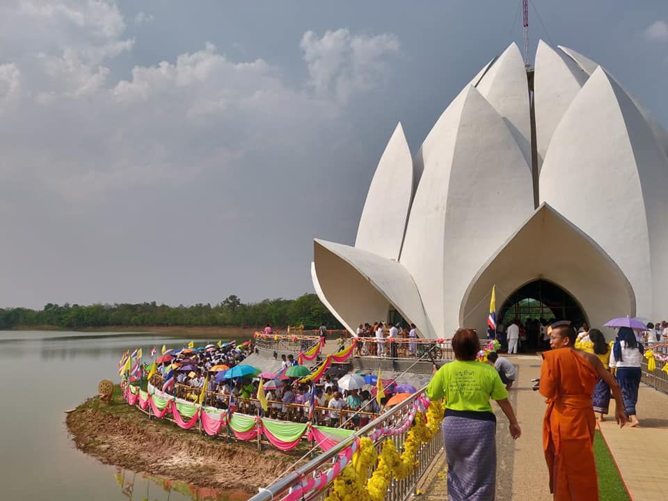 Lotus Temple Ban-Chang-District–UdonThani Thailand. ... archaeological site in Nong Han District, Udon Thani Province, Thailand white lotus-shaped pagoda ...