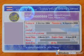 Thailand Driving license point deduction system to be introduced in mid-December 2019