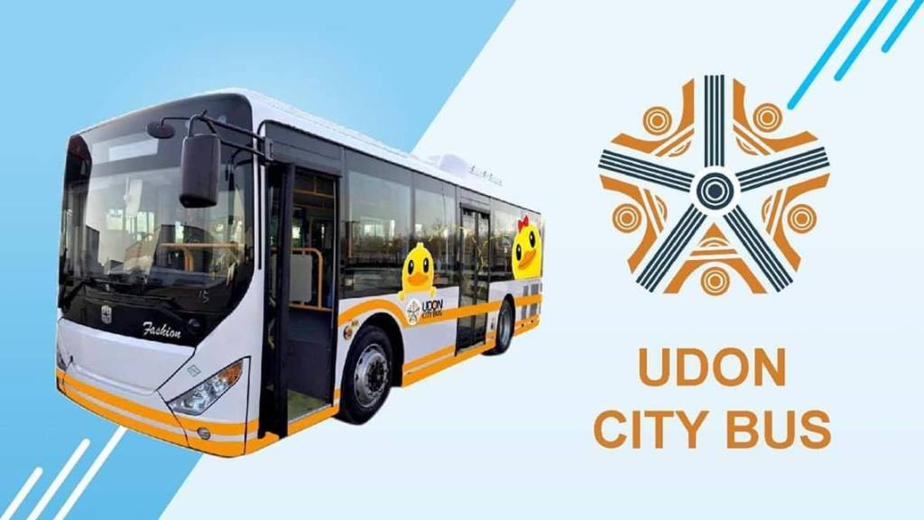 City bus fully air-conditioned now available in Udon Thani and it charges a flat fare of only 20 Baht per ride. This is the First Modern public transportation in Udon Thani city. The Bus is running from 6.00 am - 9.00 pm.