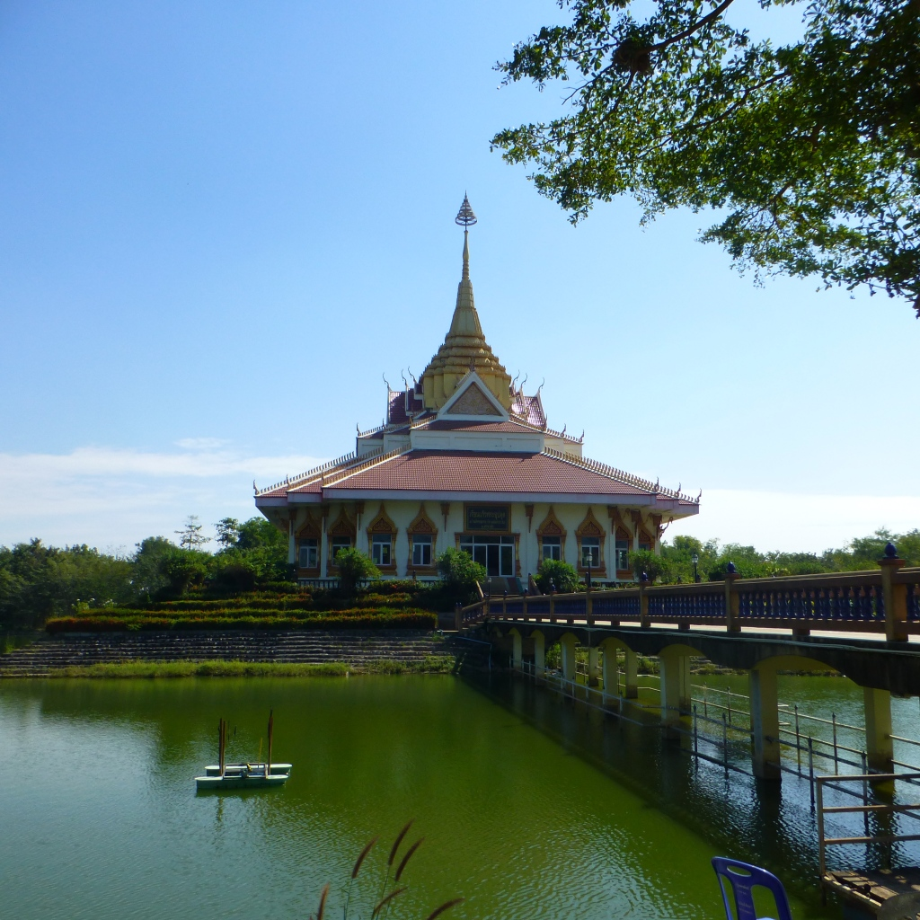 Wat Baan Waeng (also known as Pho Chair Sri) in UdonThani
